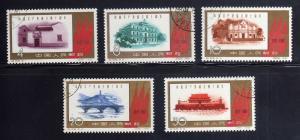 C032 China 1961 597 - 601 40. Jahrestag der Gründung der KP Chinas C88 gestempel