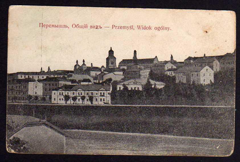 Ansichtskarte Przemysl Widok ogolny 1916 Zensor No. 3 zensur zensiert roter Stempel