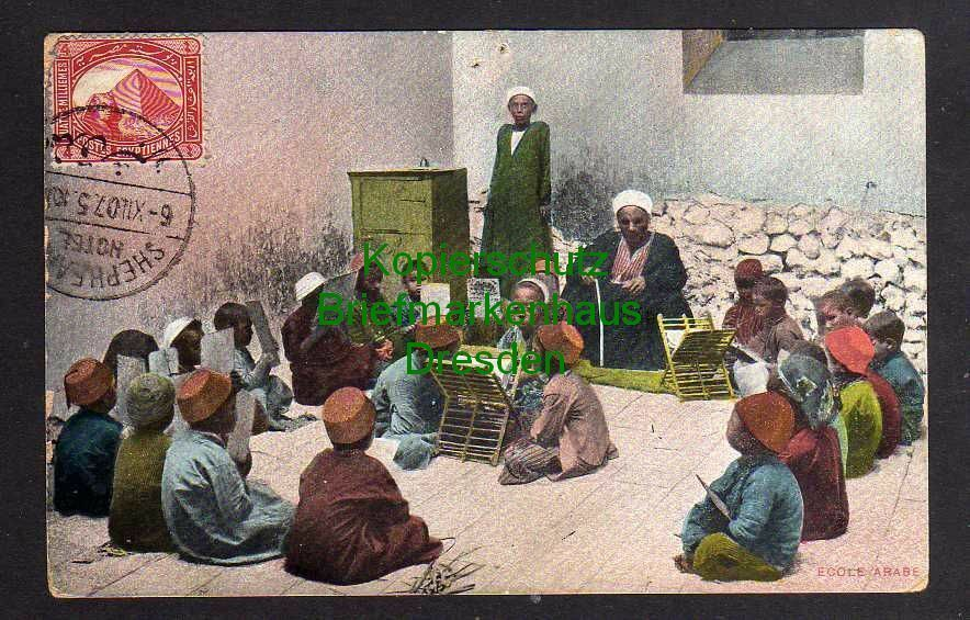 Ansichtskarte Cairo Kinder Schule Marke Hotelpoststempel Shepheard Hotel