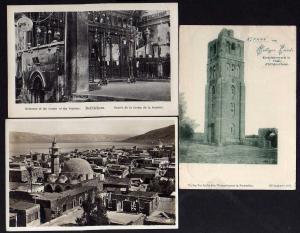 3 Ansichtskarte Tiberias Pamle Bethlehem Eingang grotto of nativity Grotte Christi