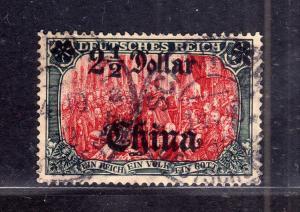 B2626 DP in China 1900 47 IAL IIa gestempelt gepr. Jäschke-L. BPP Stolow Richter