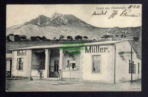 Ansichtskarte DSW Okahandja 1906 Hotel Müller Feldpost