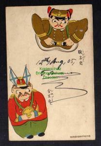 Ansichtskarte China Japan 1905 Tokyo Zeichnung gedruckt