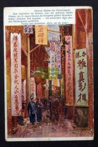 Ansichtskarte Kanton China 1904 Reise um die Welt Victoria Hong-Kong