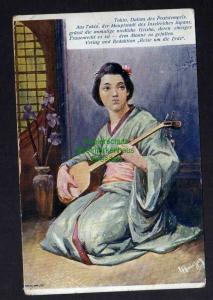 Ansichtskarte Tokio Japan 1905 Reise um die Welt
