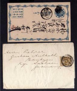 B2696 Ganzsache + Brief Japan um 1880 1900