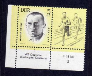 DDR 1963 959 DV Druckvermerk 2 ohne Farbbalken ** antifaschistische Sportler