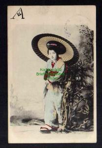 Ansichtskarte Japanerin  Souvenirkarte aus China 1906