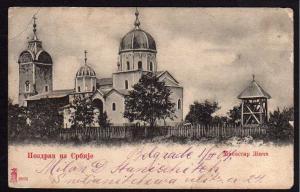 Ansichtskarte Belgrad Serbien  1904 Manastir Kirche