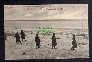 Ansichtskarte Rigaischer Meerbusen Litauen 1917 Kavallerie Patroullie