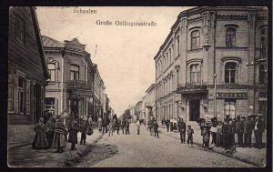 Ansichtskarte Schaulen Siauliai Litauen 1916 Große Gefängnisstraße Feldpost Husaren