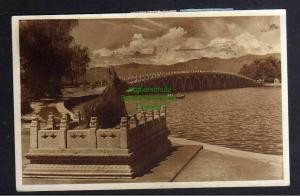 Ansichtskarte China um 1960 Fluss Brücke Denkmal River bridge monument n. Basel Bale