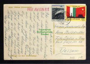 B3059 PR China 1960 Postkarte nach Dessau Torbogen vor dem Sommerpalast