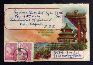 B3060 Brief China Korea 115 B Leipzig Illustration Chinesischer Tempel