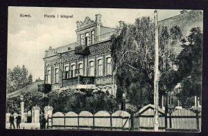 Ansichtskarte Kowel Ковель Ukraine 1916 Poczta i telegraf. Postamt  Feldpost