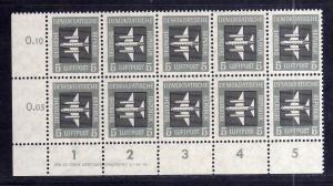 DDR 1957 609 Luftpost Dauerserie 5 Pfg. ** DV mit 609 I im 10er Block ungef