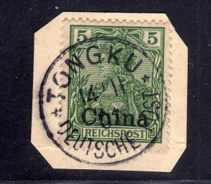 B2557 DP in China 16 Luxus Briefstück Tongku