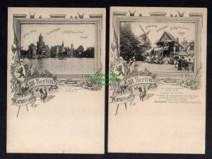 2 Ansichtskarte Berlin Berliner Gewerbe Ausstellung 1896 Windmühle Mole Alt Berlin