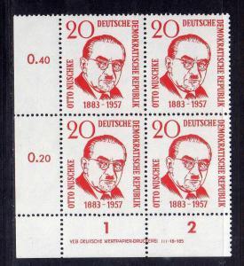 DDR 1958 671 Otto Nuschke ** DV ungefalten nicht angetrennt Zähnungsvariant