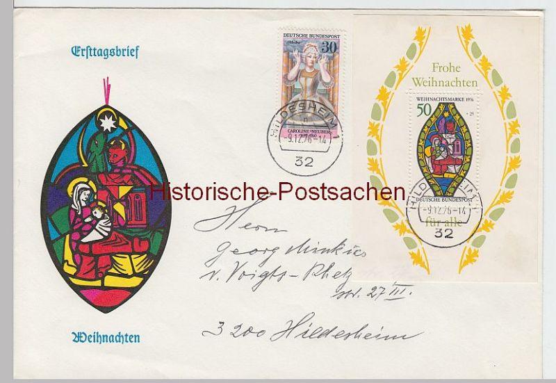 (B2134+) Ersttagsbrief ETB FDC Bund, Weihnachten mit Block 13, 1976
