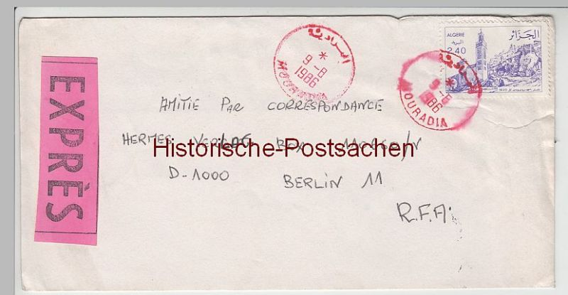 (B2404+) Bedarfsbrief Algerien, Express, 1986