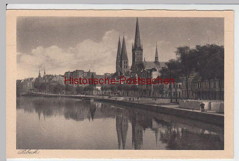 (56797) AK Lübeck, Panorama, aus Leporello vor 1945