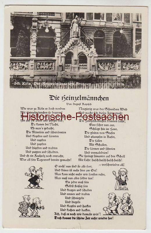 (44272) Foto AK Köln, Heinzelmännchen-Brunnen, mit Gedicht, 1937