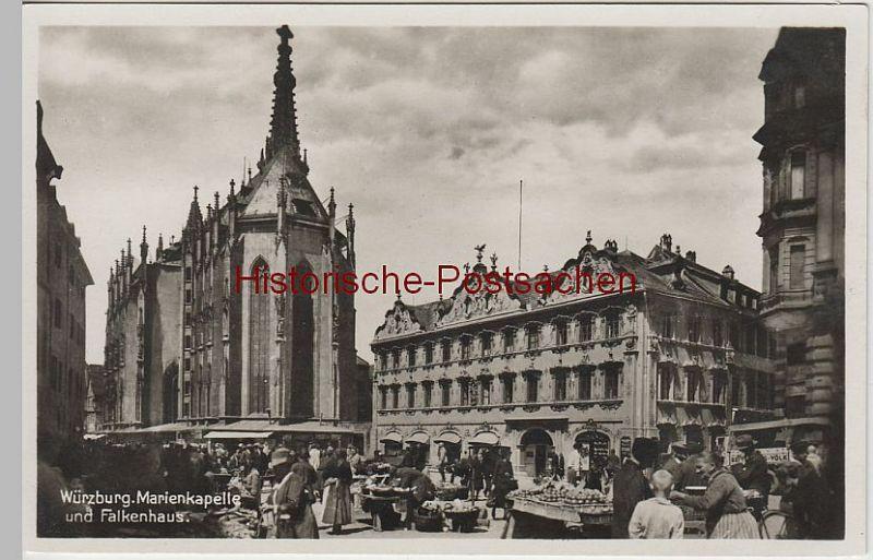 ak w rzburg marienkapelle mit falkenhaus nr 6234289 oldthing ansichtskarten deutschland plz. Black Bedroom Furniture Sets. Home Design Ideas