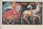 (89674) AK Motivganzsache, 90. Geb. Prinzregent Luitpold v. Bayern 1911