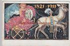 (89675) AK Motivganzsache, 90. Geb. Prinzregent Luitpold v. Bayern 1911