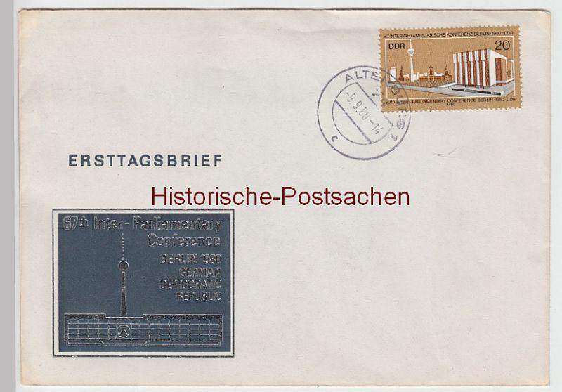 (B2412+) Ersttagsbrief DDR 67th Inter-Parliamentary Conference 1980