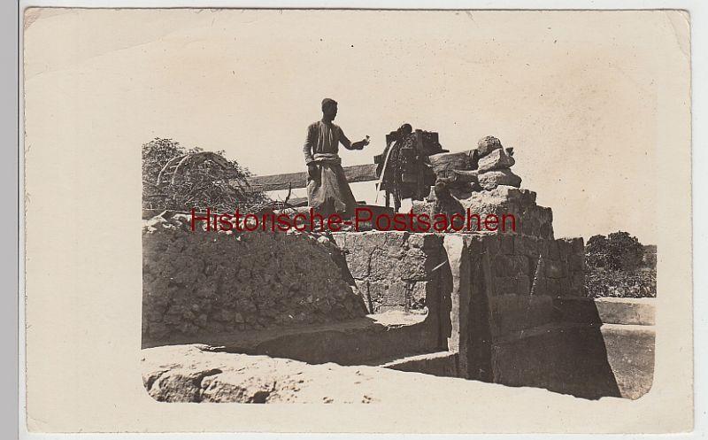 (F5836) Orig. Foto Brunnenanlage in Indien? Asien? Afrika? vor 1945