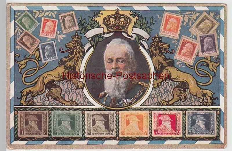 (107634) AK Prinzregent Luitpold, Porträt und Briefmarken von 1911