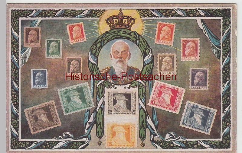 (107635) AK Prinzregent Luitpold, Porträt und Briefmarken von 1911