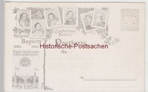 (109970) Motiv Ganzsache, Bayerische Jubiläums Landes Ausstellung Nürnberg 1906 0