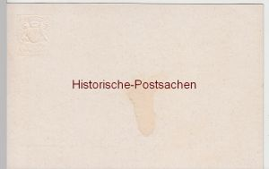 (109970) Motiv Ganzsache, Bayerische Jubiläums Landes Ausstellung Nürnberg 1906 1