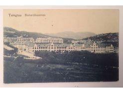 Tsingtau Bismarckkasernen 14058