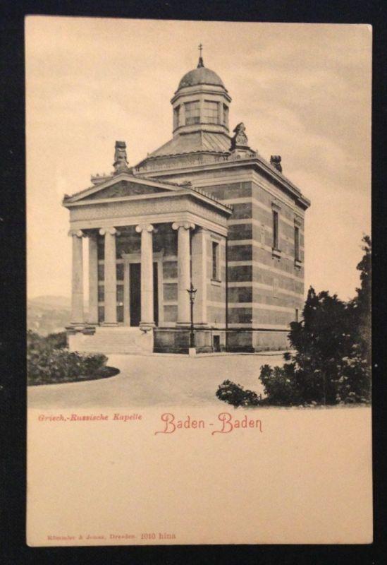 Baden - Baden Griechisch Russische Kirche 10465