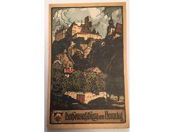 Bild zu Hohensalzburg von...