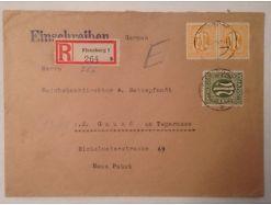 Einschreiben Am Post Flensburg Gmund a. Teggernsee 14001