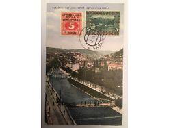 Sarajevo Stepe Stepanovica Obala 14516