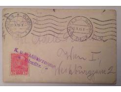 Brief Zensur Ölmütz 1915 14007