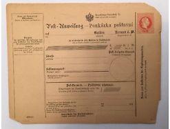 Postanweisung 5 Kronen Österreich 18.5 x 14.5 A14212