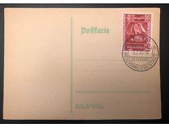 Postablage Deutsches Reich Reichsmessestadt Leipzig Petershof 25161