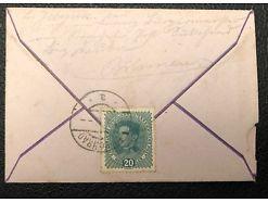 Postablage Sukohrad Dimburk Dimburg 1918 25334