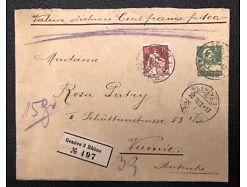 Postablage 1922 Geneve Rhone Wien Siegel 25331