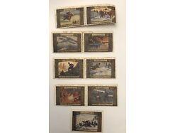 9 x Offizielle Kriegsfürsorge Briefmarken Siehe Zustand ! 25402
