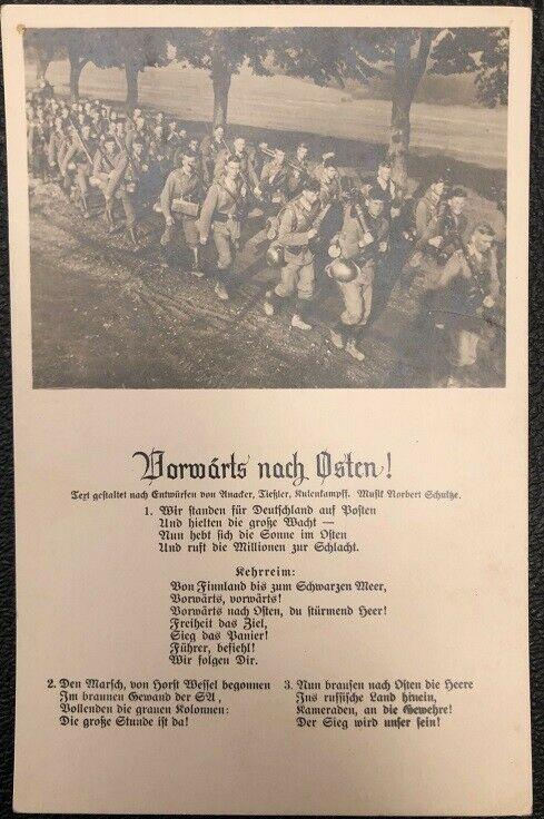 Liedkarte Vorwärts nach Osten Wehrmacht   26082