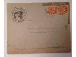 Brief Deutsches Reich 1922 14069A
