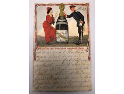 Gruss aus den Weinstuben Kempinski Berlin Fritz Schön 30883